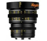 Veydra Mini Prime 85mm T2.2 Sony FE