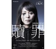 Actie, Avontuur & Thrillers Actie, Avontuur & Thrillers - Shokuzai (DVD)