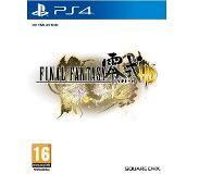 Games Seikkailu - Final Fantasy Type-0 HD (Playstation 4)