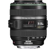 Canon EF 70-300mm f/4.5-5.6 DO USM IS
