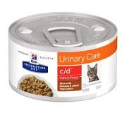 Hill's Pet Nutrition Hill's Prescription Diet C/D Urinary Stress Stoofpotje 82 g blik kattenvoer 2 trays (48 blikken)