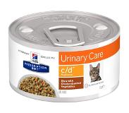 Hill's Pet Nutrition Hill's Prescription Diet C/D Multicare Stoofpotje 82 g blik kattenvoer 1 tray (24 blikken)