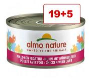 Almo Nature HFC Natural met Tonijn, Kip en Kaas 70 gr Per 12 (Legend)