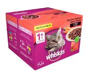 Whiskas Adult Multipack Classic Selectie Groenten in Saus 2400 gr