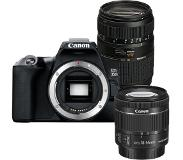 Canon EOS 250D + 18-55mm IS STM COMPACT + Tamron 70-300mm F/4-5.6 Di LD Macro