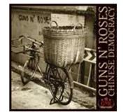 book Guns N Roses - Chinese Democracy (Music CD)