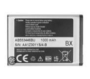 Samsung AB553446BU Akku (tarvike) (X208)