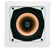 Artsound SQ525.2 luidspreker