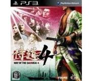 Pelit: Rising Star Games - Way Of The Samurai 4 (PlayStation 3)