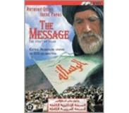 Drama Anthony Quinn, Irene Papas & Michael Ansara - Message - The Story Of Islam (DVD)