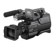 Sony HXR-MC2500E caméscope numérique